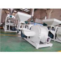Wholesale 45kw Dust Free Plastic Grinding Mill High Speed Rotating 100 Mesh Wind Conveying from china suppliers