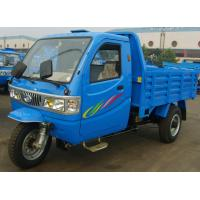 Wholesale tricycle 7YPJ-1150A22 from china suppliers
