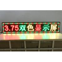 Wholesale Red Green Dual Color Dot Matrix LED Display , LED Dot Matrix Module Energy Saving from china suppliers