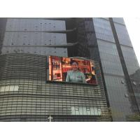 Wholesale Stadium P16 Large Front Service Outdoor Led Video Wall Super Clear Vision from china suppliers