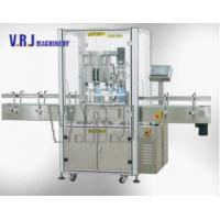 Wholesale Capping Machines,VRJ-A1 Capping Machine from china suppliers