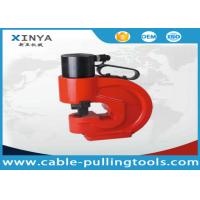 Wholesale Cooper Bus Bar Swaging Hydraulic Hole Puncher Busbar Processing Machine CH-70 from china suppliers