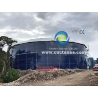 Wholesale Glass Fused to Steel , Anaerobic Digester Tank for BioEnergy Storage Solutions from china suppliers