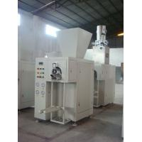 Wholesale High Capacity Automatic Weighing And Bagging Machine For Valve Bag from china suppliers