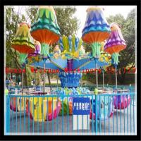 Wholesale New revolving amusement equipment jellyfish ride for family from china suppliers