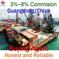 Wholesale Best professional Guangzhou buying agent,purchasing agent,sourcing agent from china suppliers