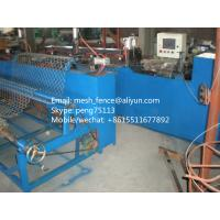 Wholesale high production full automatic chain link fence machine from china suppliers