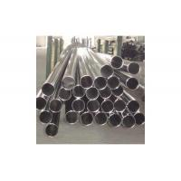 Buy cheap 316 Stainless Steel Tubing Stainless Steel Coil Tubing 6-12m Length from wholesalers