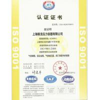 Shanghai Qilong High Pressure Container Co., Ltd. Certifications