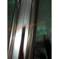Buy cheap CK45 Hard Chrome Plated Steel Bar For Hydraulic Cylinder from wholesalers