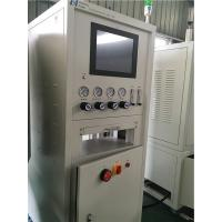 Wholesale Customized SOFC System 100W Generation System Hydrogen Nitrogen Mixture from china suppliers