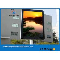 Wholesale Commercial Street Light Poles Outdoor Led Advertising Screens 3G WIFI Control P4 Waterproof from china suppliers