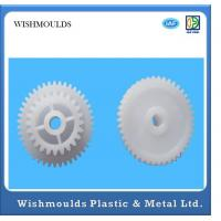 Wholesale Precision POM Plastic Gear Plastic Injection Parts 3D Scan Services For Industry from china suppliers