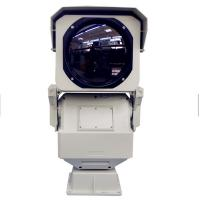 Wholesale Outdoor Security Long Range Thermal Camera SDE Digital Image Processing from china suppliers