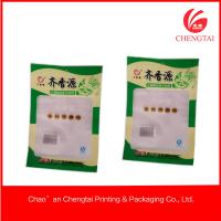 Wholesale Nylon / PE Material Vaccum Plastic Pouch Food Packaging For Frozen Meat from china suppliers