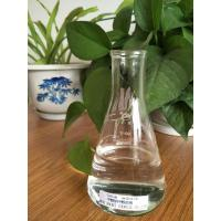 Wholesale Organic corrosive liquid 25 Sodium Methoxide Sodium Methylate Biodiesel from china suppliers
