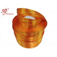 Quality Golden color Normal printing personalized name ribbon 25mm for Bakery Shop for sale