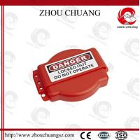 Wholesale Combination Pad Lock Adjustable Electrical Lock Gate Valve from china suppliers
