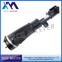 Wholesale LR012859 Air Suspension Shock Absorber For LangeRover L322 Front Right from china suppliers