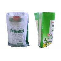 Wholesale Double Stitched Woven Polypropylene Feed Bags , 25kg Pet Food Bags from china suppliers