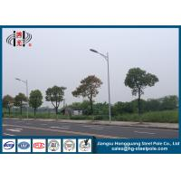 Wholesale Round / Conical Street Commercial Light Poles With Single Branch Powder Coated from china suppliers