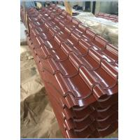 Buy cheap Special Art Corrugated Metal Roofing Sheets 0.4mm / 0.5mm / 0.6mm Colorful from wholesalers