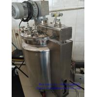 Wholesale 50 - 100 liters Gelatin Melting Tank with strong paddle and vacuum system from china suppliers