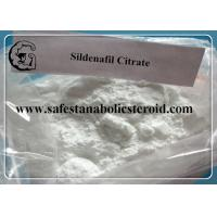 Wholesale Legal Oral Steroids Powder Sildenafil Citrate Male Sex Enhancer CAS 171599-83-0 from china suppliers