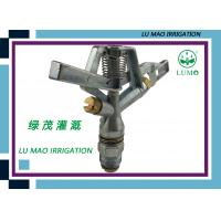 Wholesale Full Circle Rotary Zinc Impact Sprinkler For Garden Farm Irrigation from china suppliers