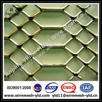Wholesale expanded metal lath from china suppliers