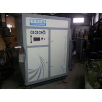 Wholesale Nitrogen Food Storage Equipment For Fruits / Vegetables Fresh Modified Atmosphere Packing from china suppliers