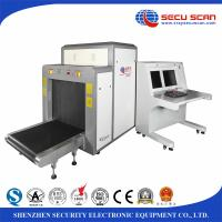 Wholesale 19 inch LCD Accord X-ray Baggage Screening Equipment for Luggage from china suppliers