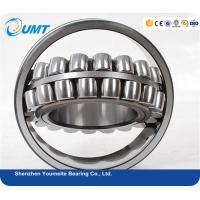 Wholesale Chrome Steel GCR15 Spherical Double Row Roller Bearing 22205 from china suppliers