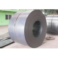 Wholesale High Quality Cheap Price SPHC Hot Rolled Steel Coil Manufactured in China from china suppliers