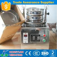 Wholesale China cement test vibrating sieve shaker for sale from china suppliers