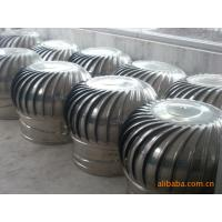 Wholesale stainless steel 202 Centrifugal Fan ower price from china suppliers