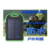 Quality 5000MA Electroluminescent Products Solar Portable Charger Power Supply Outdoor Camping for sale