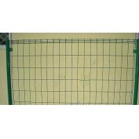 Wholesale Special double loop wire mesh fence/double circle from china suppliers