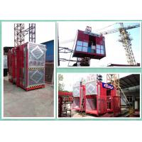 Quality Energy Saving High Twin Construction Material Hoist With Magnetic Motor Brakes for sale