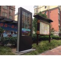 Wholesale 55 Inch Information Interactive Advertising LCD Touch Screen Kiosk Outdoor from china suppliers