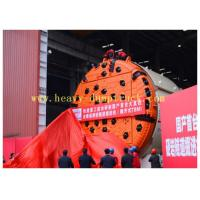 Wholesale XGMA Gripper Tunnel Boring Machine for boring in hard rock conditions for African market from china suppliers