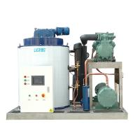 Wholesale 25T / Day Large Capacity Ice Machine Industrial Water Cooling from china suppliers