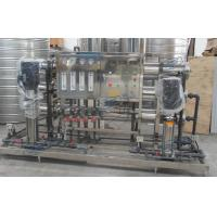 Wholesale Water Purifier Machine from china suppliers