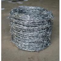 Wholesale Supply Barbed wire,Double Twist Barbed Wire,Single Twist Barbed Wire from china suppliers