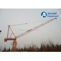 Wholesale 25 ton 50m Luffing Jib Construction Tower Crane Wire Rope Lifting Heavy Equipment from china suppliers
