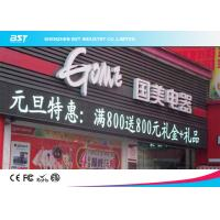 Wholesale Custom White Colour Led Scrolling Message Board Moving Led Display , Waterproof from china suppliers
