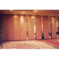 Wholesale Decorative Modern Partition Movable Sound Proof Partitions for Banquet Hall from china suppliers