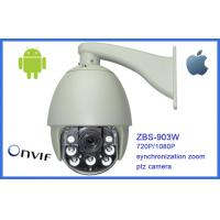 Wholesale Intelligent IR synchronization zoom PTZ Network Camera 720P / 1080P light angle move from china suppliers
