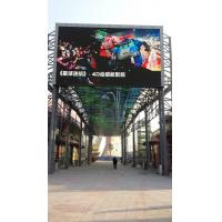 Wholesale Waterpoof Epistar SMD P6mm Outdoor LED Displays Modules 7000cd/m² from china suppliers