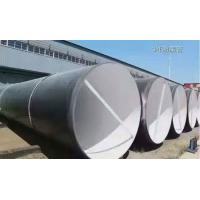 Wholesale DN 800 welded steel Anti Corrosion Pipe API X42 / X52 for structure tube from china suppliers
